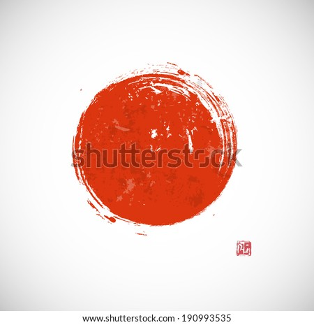 Big red grunge circle on white background. Sealed with decorative red stamp. Stylized symbol of Japan. Vector illustration. - stock vector