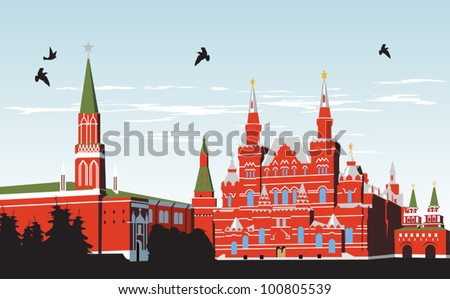 Birds fly over Red Square - stock vector
