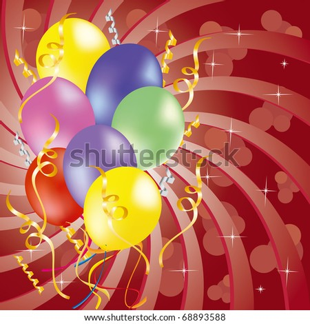 Birthday balloon banner - stock vector