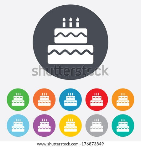Birthday cake sign icon. Cake with burning candles symbol. Round colourful 11 buttons. Vector - stock vector