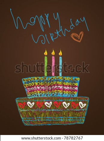 Birthday cake - vector illustration, happy birthday card - stock vector