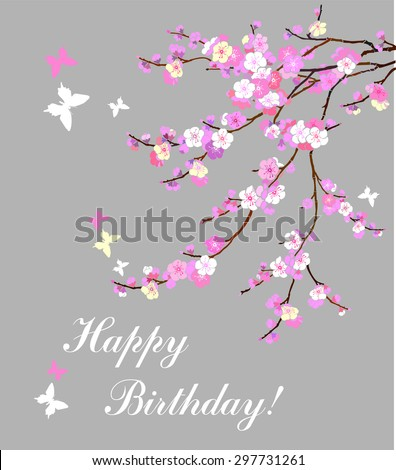 Birthday card. Celebration  background with Pink Cherry blossom, butterfly and place for your text. vector illustration - stock vector