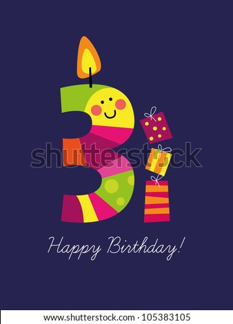 Birthday card for the third birthday - stock vector