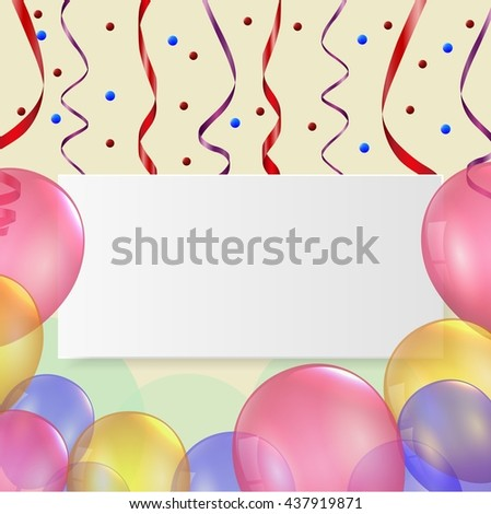 Birthday card with balloon and ribbon - stock vector