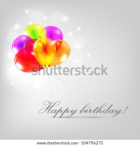 Birthday Card With Balloons And Text, Vector Illustration - stock vector