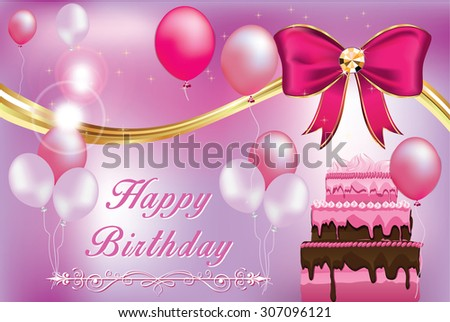 Birthday greeting card print purple pink stock vector royalty free birthday greeting card for print purple pink printable greeting card for birthday containing balloons m4hsunfo