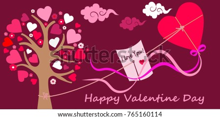 Birthday greeting card valentines day love stock vector hd royalty birthday greeting card valentines day love tenderness beating tree tree heart kite note message clouds cherry m4hsunfo