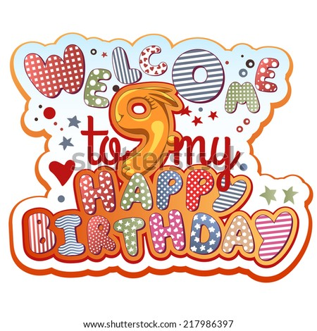Birthday Invitation Card 9 Years Old Image Vectorielle De Stock