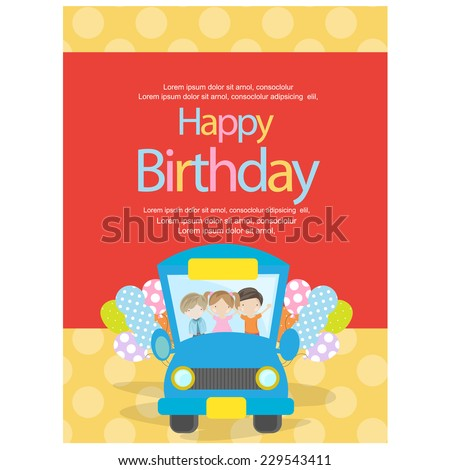 Birthday Invitation. vector - stock vector