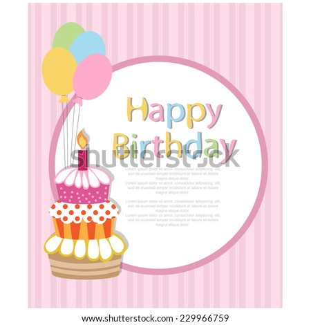 Birthday Invitation. vector