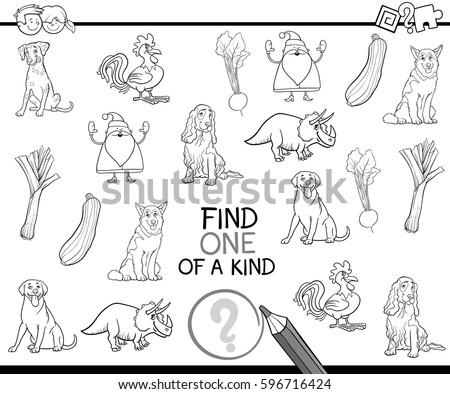 black white cartoon illustration educational game stock