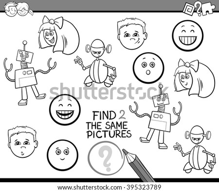 Black and White Cartoon Illustration of Find Identical Pictures Educational Activity Task for Preschool Children Coloring Book