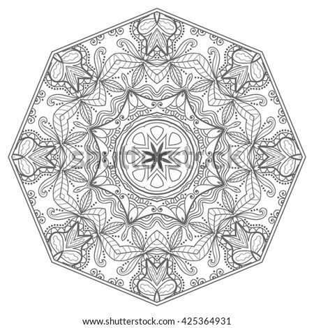 Geometric Art Coloring Book : Oriental pattern adult coloring book page stock vector 519468388