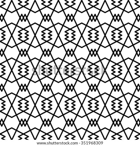 Black and white geometric seamless pattern, symmetric endless vector background. Monochrome abstract crossing concept  - stock vector