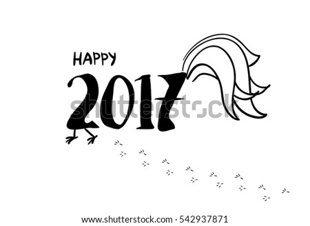 Black and white New Year emblem. Funny combination 2017 with the rooster. Hand drawn vector illustration