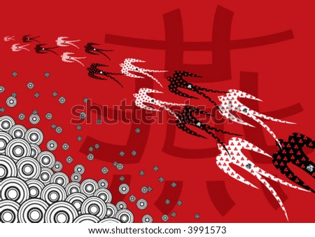 """black and white swallows on red (vector) - chinese character """"yen"""" means swallow in english - stock vector"""