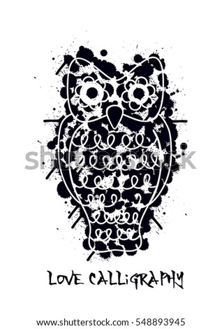 black and white vector calligraphic owl illustration