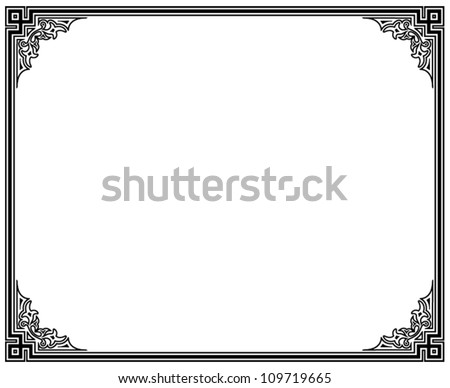black and white vector frame - stock vector
