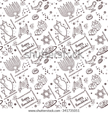 Black and white vector. Hanukkah Chanukah jewish holiday Seamless Hand drawn pattern with Star of David, Menorah, Dreidel, Donuts, Torah; Jar; Glass; Oil Lamp; Coins and Gifts. Doodle symbols on white - stock vector