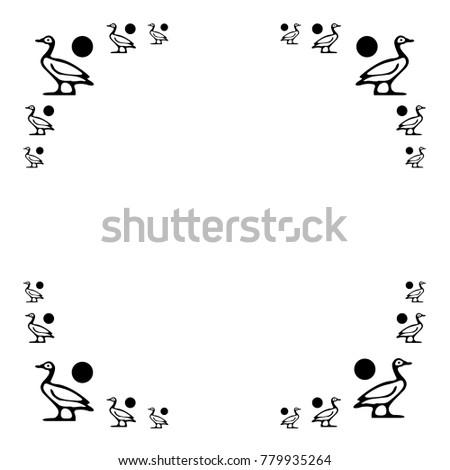 Black Duck Doodle Frame On White Stock Vector 779935264 - Shutterstock