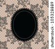 Black elegant doily on lace background - stock