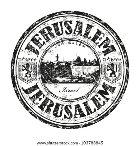 Black grunge rubber stamp with the name of Jerusalem the capital of Israel written inside the stamp - stock vector