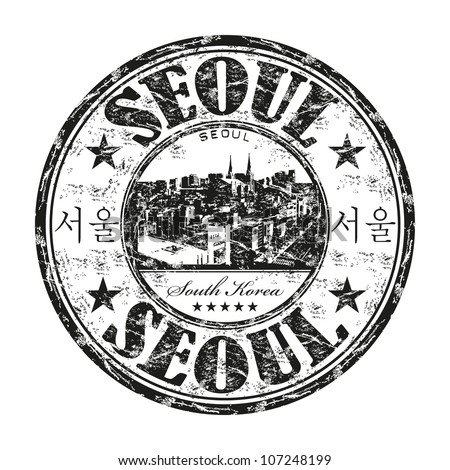 Black grunge rubber stamp with the name of Seoul the capital of South Korea written inside the stamp