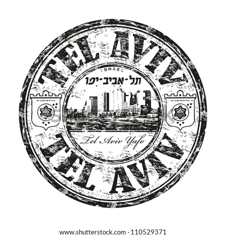 Black grunge rubber stamp with the name of Tel Aviv city from Israel written inside the stamp - stock vector