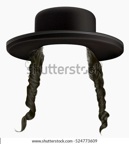 Jewish Man Stock Images Royalty Free Images Amp Vectors