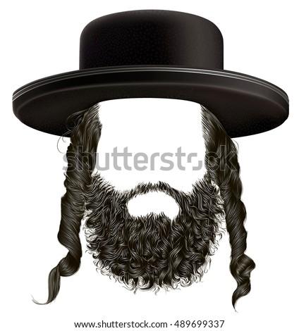 Black Hair Sidelocks Beard Mask Wig Stock Vector 489699337