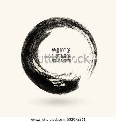 Black ink round stroke on white background. Vector illustration of grunge circle stains