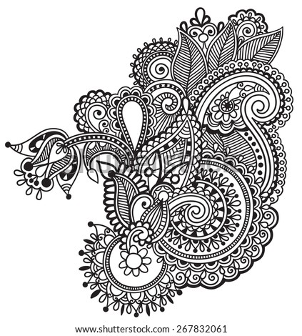 black line art ornate flower design, ukrainian ethnic style, hand drawing, vector illustration - stock vector