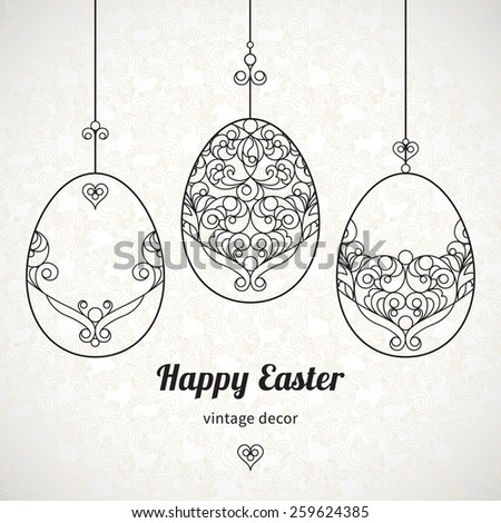 Black outline ornamental eggs for your Easter design. Spring element in Eastern style. Traditional vintage decor for invitations, greeting cards. Ornate pattern for line art template. - stock vector