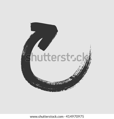 Black painted rounded arrow on a white background. Vector art.