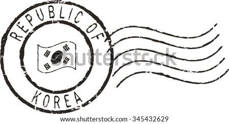 Black postal grunge stamp 'Republic of Korea' (South Korea). - stock vector