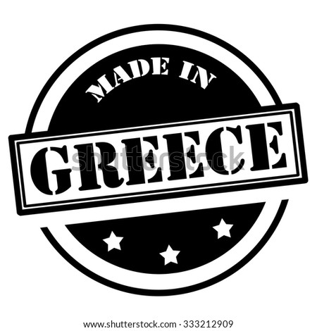 Black stamp with text Made in Greece,vector illustration - stock vector