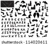 Black Vector Tangram Halloween Silhouettes Collection (people, animals, buildings, abc, letters, font art etc) - stock vector