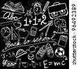 Blackboard with school symbols - stock vector