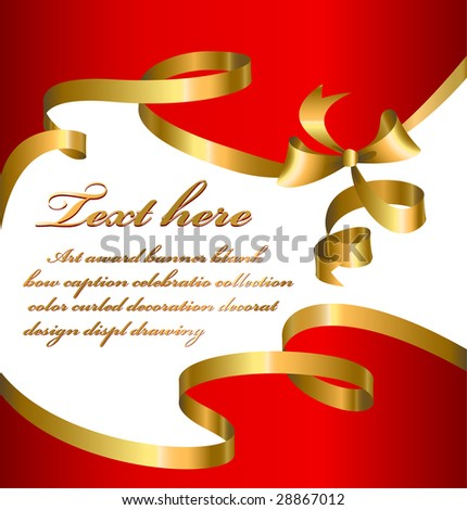 Blank letter with gold ribbon decoration. vector - stock vector