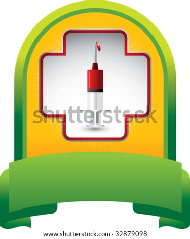 blood in syringe in first aid icon on green display - stock vector