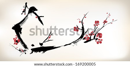 blossom painting - stock vector