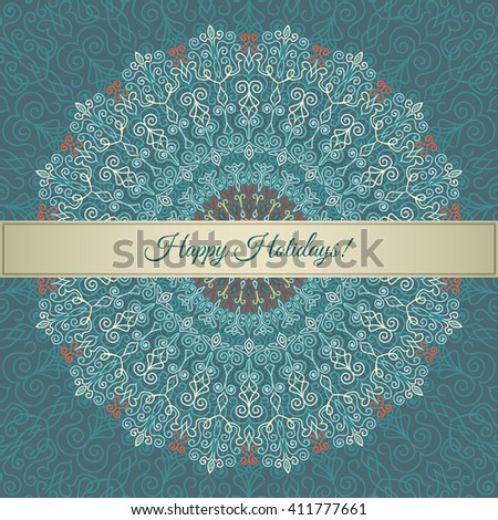 Blue brown vector invitation with mandala design element. Square invite template. Luxury floral weave pattern. Unusual greeting in oriental boho style. Round flower ornament. Decorative vintage print.