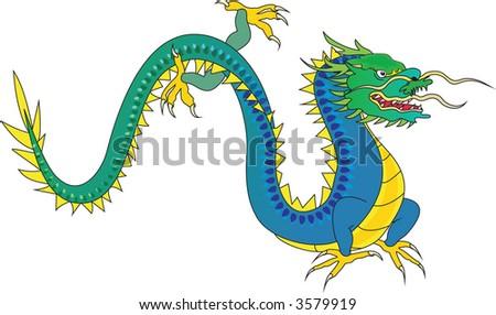Blue dragon. Vector illustration - stock vector