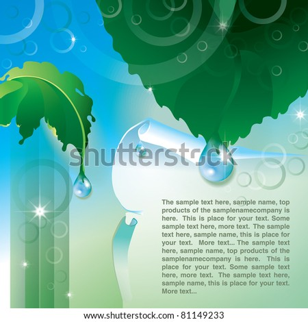 Blue drops web page template - stock vector