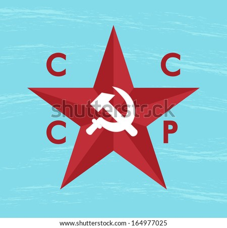 blue grunge background with cccp star - stock vector