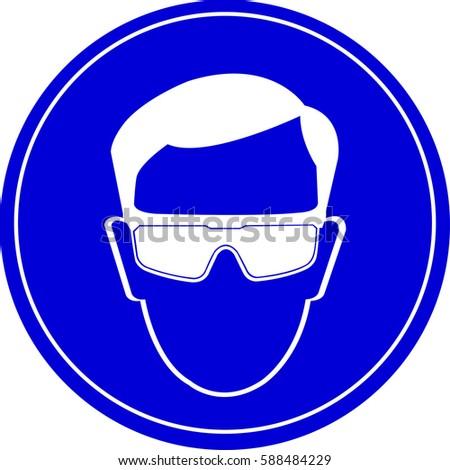 #brussels #bruxelles #sign #helmet #glasses #safety #logo ... |Safety Glasses Logo