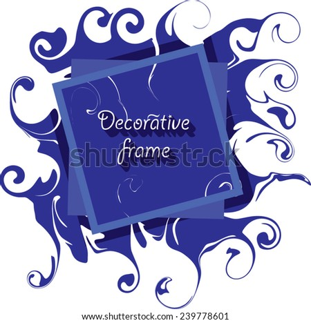 blue square frame with stylish curves - stock vector