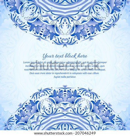 Blue vector greeting card template with floral pattern in gzhel style