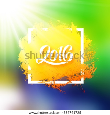 Blurred vector background with Brazil flag colors and 2016 text lettering in square frame. Abstract smooth gradient in green, yellow, blue tones for summer banner with bright sun rays - stock vector