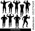 Bodybuilding silhouettes - stock photo